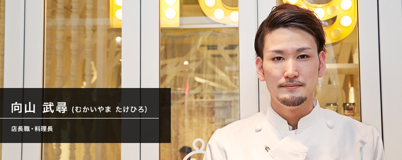 jobs_先輩インタビュー_v3向山_03